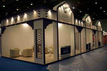 Dubai Peace Convention Booth